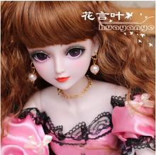 FULL SET Top quality 60cm pvc bjd 1/3 girl doll wig clothes shoes all included!night lolita reborn baby doll best huayan