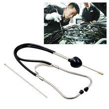 Новейший механический автомобильный стетоскоп для автомобильных цилиндров блок двигателя диагностический автомобильный слуховой инструмент прочный детектор двигателя