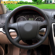 AOSRRUN Car accessories Genuine leather Car Steering wheels cover For Old Skoda Octavia 2005-2009 Fabia 2005-2010