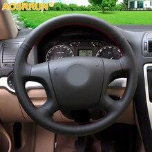 Aosrrun автомобильные аксессуары из натуральной кожи автомобилей Рули крышки для старых Skoda Octavia 2005-2009 Fabia 2005-2010