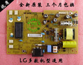 Free shipping W2243S W2253S W2053TQ W2353V  board W2343S W2253V pressure plate