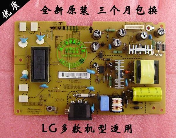 Free shipping W2243S W2253S W2053TQ W2353V  board W2343S W2253V pressure plate