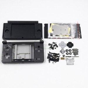 Image 5 - E casa Doganale Custodia di Ricambio Borsette Della Copertura di Caso per Nintendo 3DS Console di Gioco Della Copertura Della Cassa 5 Colori