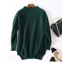Sweater Musim Wanita Tebal