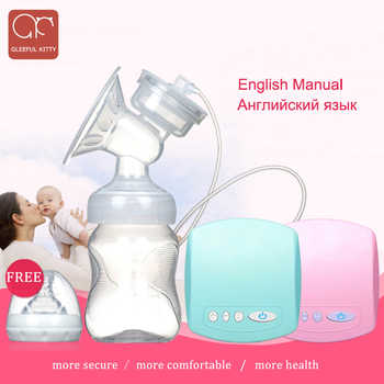 Christmas 2019 Intelligent Automatic Electric Breast Pumps Nipple Suction Milk Pump Breast Feeding USB Electric breast pump 510 - DISCOUNT ITEM  15% OFF All Category