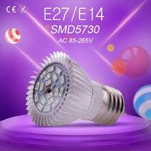 4PCS Free shipping Indoor Grow Led Plant Light 220V E27 Led Grow light E14 110V Full Spectrum Led lamp 20W SMD5730 Tent grow box