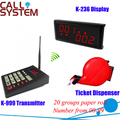Queue ticket system dispenser with calling machine and display receiver