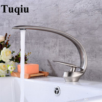 Basin Faucet Nickel/Black Oil Brushed /Chrome Bathroom Faucet Basin Tap Rotate Single Handle Hot and Cold Water Mixer Taps Crane