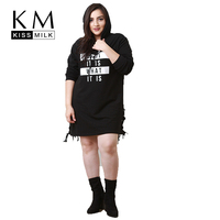 Kissmilk Women Plus Size Hooded Side Bandage Letter Print Dress Casual Solid Color Basic Dress Large
