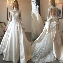 H&S BRIDAL Wedding Dress Long Sleeves detachable train