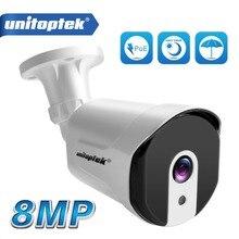 Ultra HD H.265 8MP 5MP безопасности IP Камера Мини Пуля IP Камера Открытый ONVIF 8 мегапиксельная камера видеонаблюдения Камера ИК XMeye P2P рое опциональное