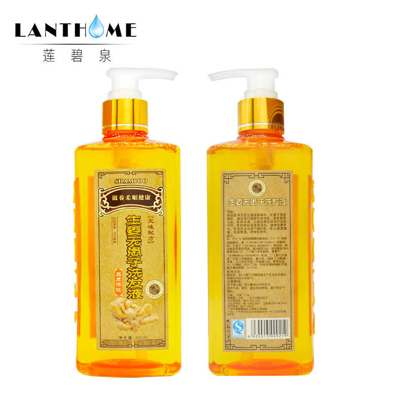 Lanthome broda płyn do wzrostu włosów szampon do włosów dla kobiet i mężczyzn keratyna pielęgnacja włosów przeciw łysieniu leczenie wypadania włosów