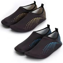 Водонепроницаемая обувь для мужчин и женщин; обувь для плавания; пляжная обувь на плоской подошве; мягкая нескользящая обувь унисекс для взрослых