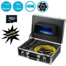 """"""" lcd 20 м Стекловолоконный кабель камера для канализационных труб система оборудования с DVR функциональный"""