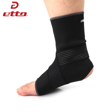 1 PC Adjustable Ankle Brace Support Basketball Football Sports Ankle Strain Wraps Bandages Foot Pad Protector HBP025