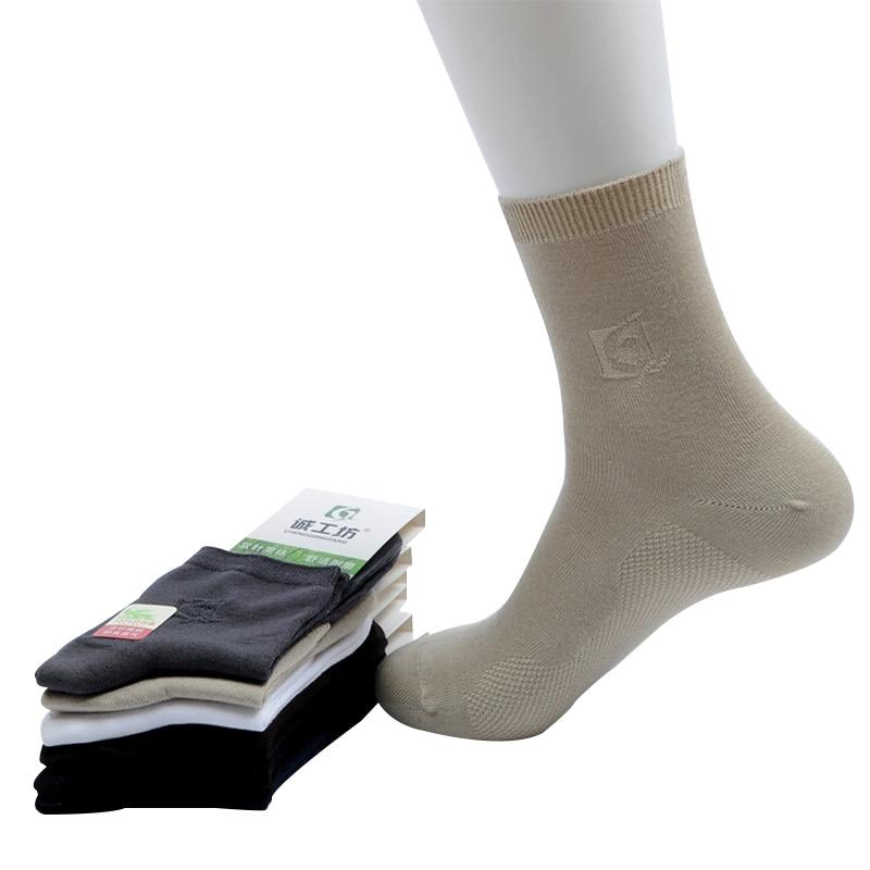 Calcetines de hombre de negocios de marca de fibra de bambú de alta calidad calcetines cortos de primavera y verano de malla transpirable masculina casual 5 pares / lote s262