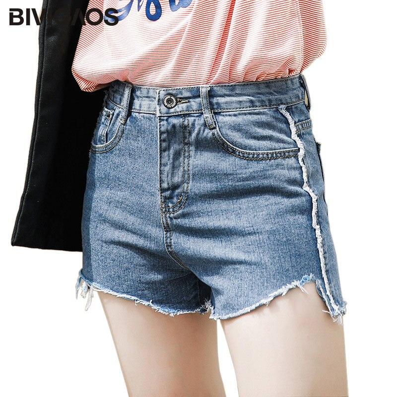 BIVIGAOS Denim Shorts Women Hotpants Jeans Tassels Ripped Fashion Summer New Hole Wide-Leg