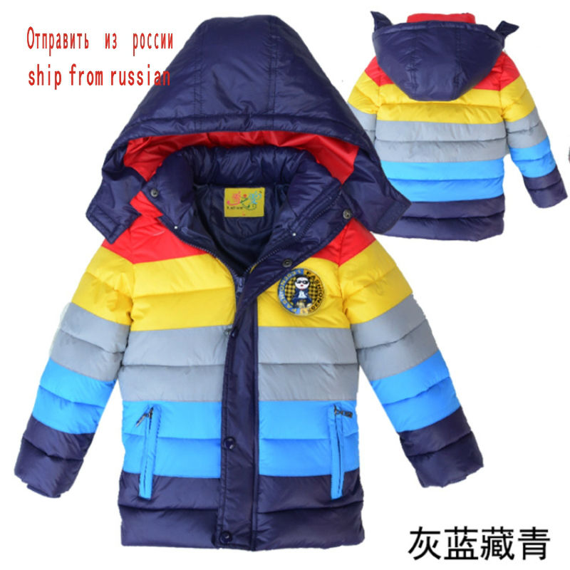 Ship from russian Winter Children Jackets Boys Girls warm Down Coat Kids Outerwear Coats Stripe Clothing For Baby warm clothes 2017 winter baby coat kids warm cotton outerwear coats baby clothes infants children outdoors sleeping bag zl910