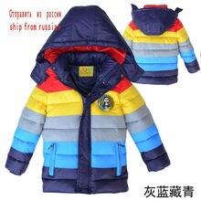 Le bateau de russe D'hiver Enfants Vestes Garçons Filles chaud Vers Le Bas Manteau Enfants Survêtement Manteaux Bande Vêtements Pour Bébé vêtements chauds