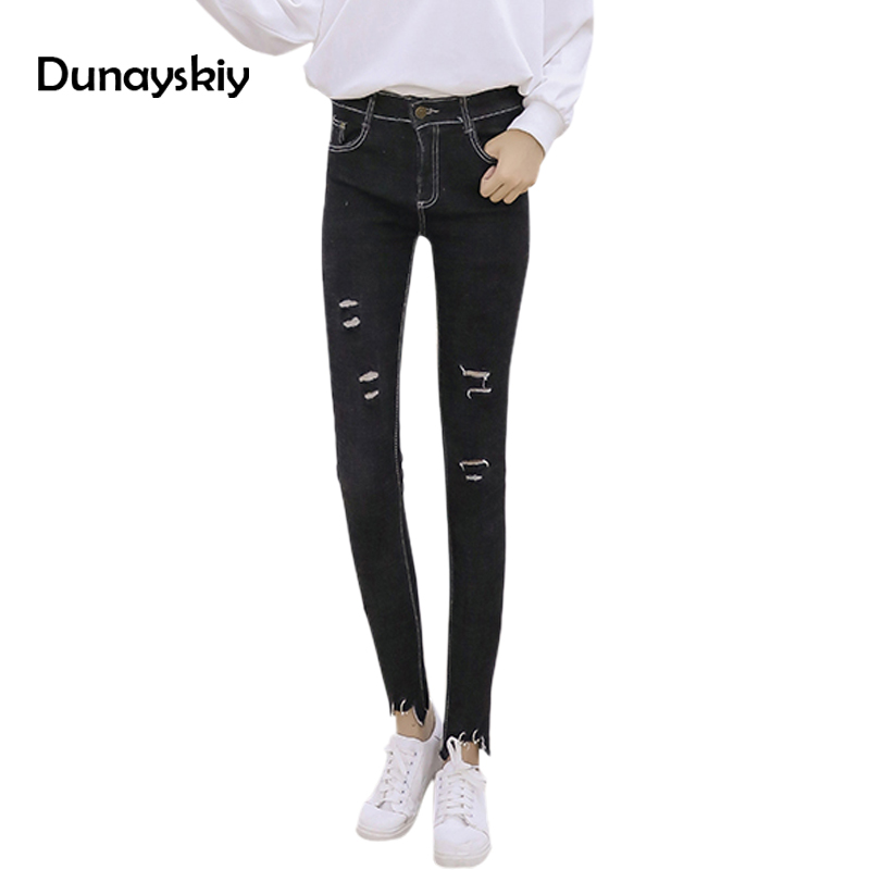 где купить Casual Women Brand Vintage High Waist Skinny Denim Jeans Slim Ripped Pencil Jeans Hole Pants Female Sexy Trousers Dunayskiy по лучшей цене