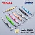 YAPADA Jigging 501 War Spear 10g/15g propietario triple gancho 73mm/83mm pluma Multicolor Metal Zinc aleación pesca señuelos