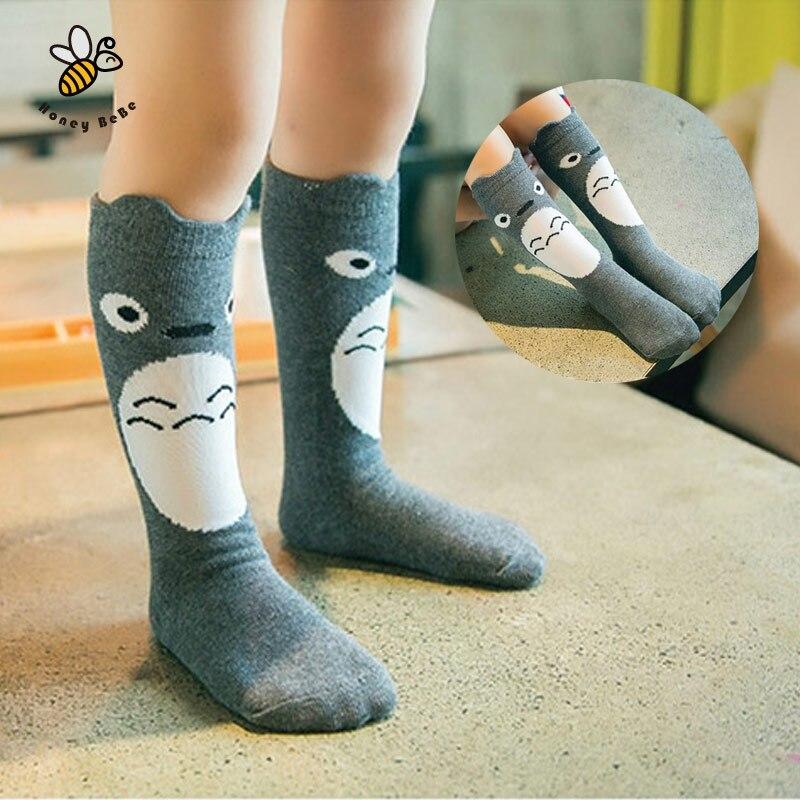 Носки для девочек Chaussette