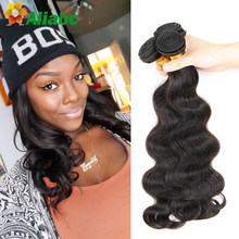 7a Peruvian Virgin Hair Body Wave 3bundles Natural Human Body Wave Hair Bundle Deals Cheap Human Hair Stema Hai Company
