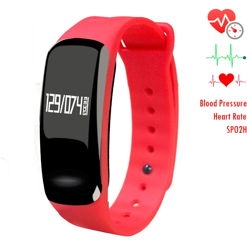 Newyes NBS04 Detachable Smart Watch Fashion Red Smart Health Bracelet Blood Pressure Heart Rate and Sleep