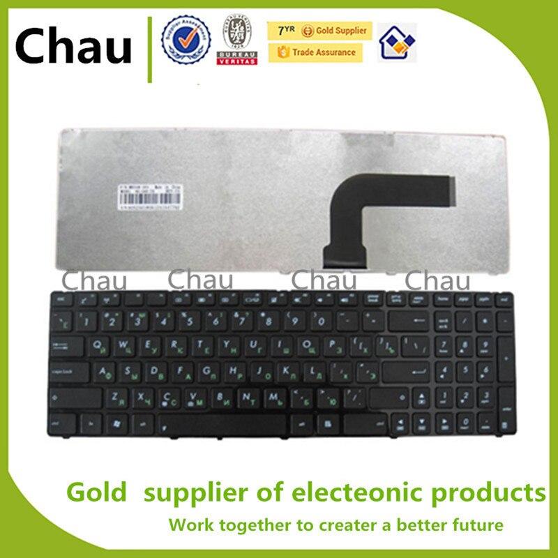 New For Asus K52 K52F K52DE K52D K52JB K52JC K52JE K52J K52N A72 A72D A72F A72J N50 N50V RU Version Keyboard