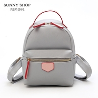 SUNNY SHOP Soft PU Leather Backpack For Women Small School Backpack For Girls Over The Shoulder Bagpack 2018 Brown Grey Cute