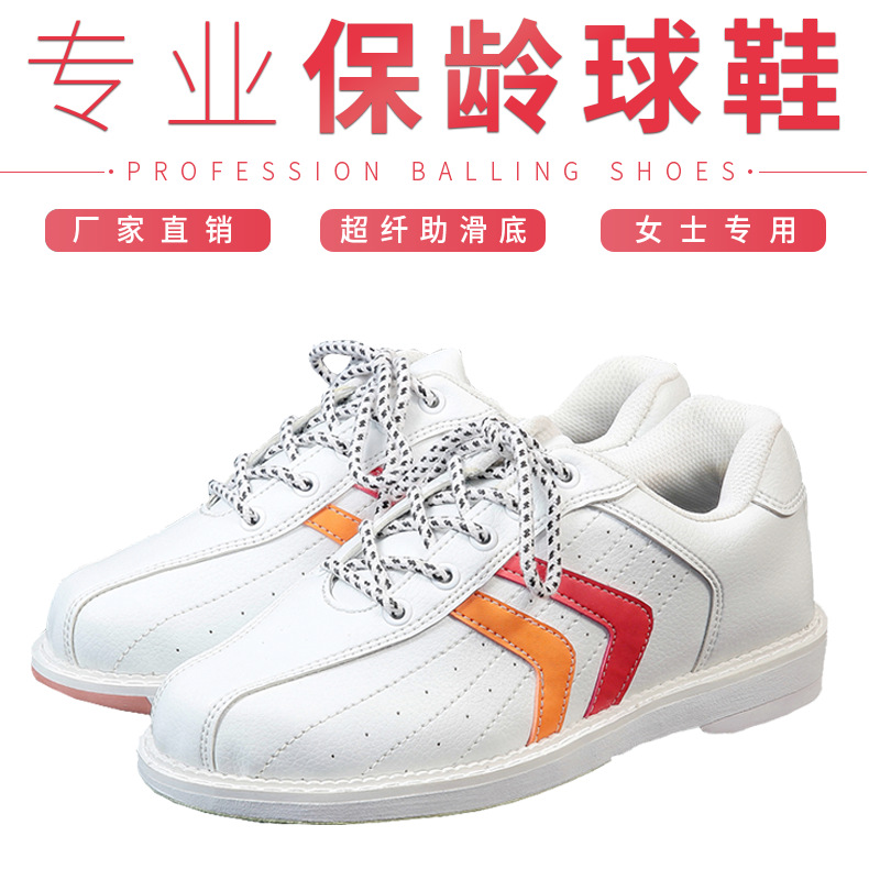Bowling Shoes For Mens Light Weight Mesh Breathable Sneakers Men Lace Up Outdoor Trainers Professional Walk Shoes