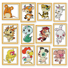 Zodiac Cartoon Animal Small size Child Student Simple Classi diy Embroidery Cross stitch Kit Puppy Chicken Monkey Pony Map(China)