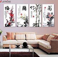 Wall Art On Canvas Large Wall Pictures For Living Room 4 Pieces Chinese Art Modern Office