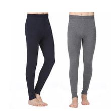 2017 Autumn winter keep warm pants Pure Cotton Men s inside wear Long solid  Sleep pant Tight f100b101e