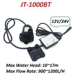 1000BT 12V 24V Hochdruck 17m Max Wasser Kopf Bürstenlosen Pumpe 900 ~ 1200L/H Tauch wasser Pumpe