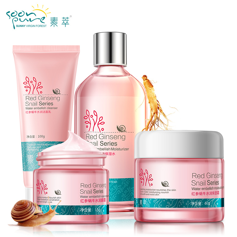 SOONPURE Red Ginseng Snail Cream Skin Care Face Cleanser Toner Eye Cream Whitening Acne Treatment Black
