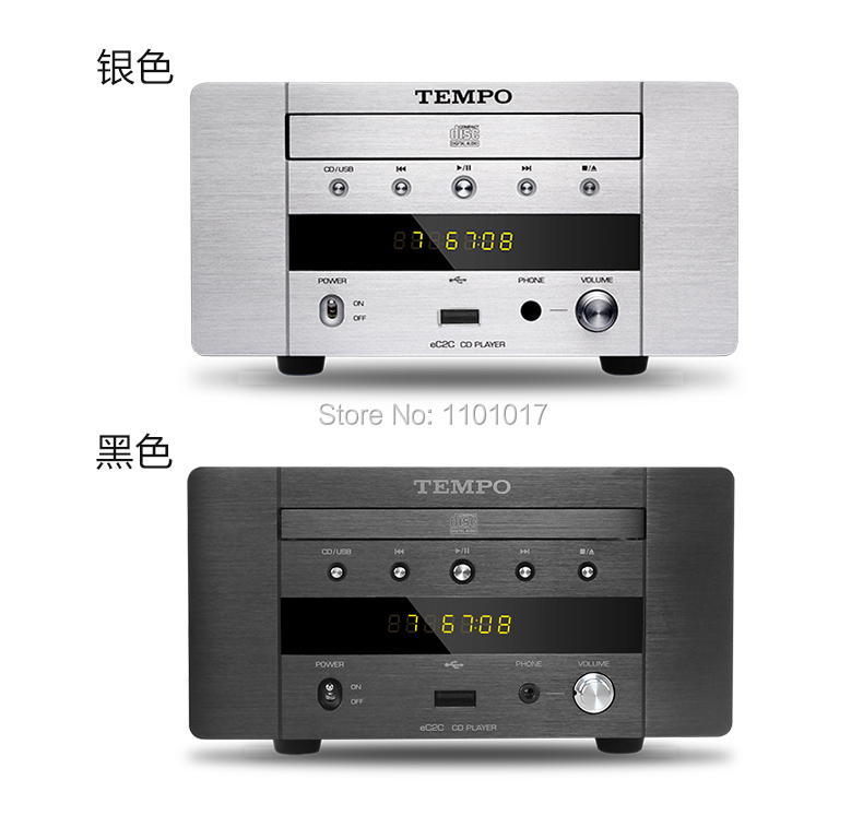 Shanling TEMPO EC2C CD HDCD player USB DAC HIFI EXQUIS read USB key desktop turntable headphone output image