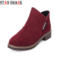 New Female Fashion Slip On Low Heel Sewing Flock Platform Ankle Boots Women's Ca