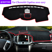 For Chevrolet Captiva 2010 2017 Dashboard Mat Protective Interior Photophobism Pad Shade Cushion Car Styling Auto Accessories