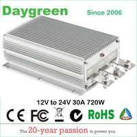 12 V 24 V 20A に 25A 30A ステップアップ DC DC コンバータ 30 アンプ 720 ワット 12VDC に 24VDC 30AMP 電圧レギュレータ電源ブーストモジュール CE ROHS