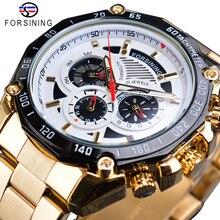 Forsining Fashion Men Sport Watch Automatic Multifunction Waterproof Date Golden Steel Band Mechanical Wrist Clock Horloges Gift