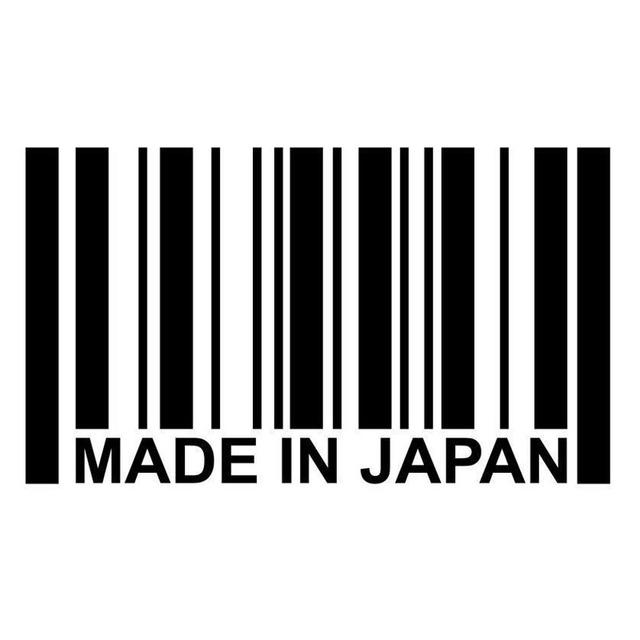 15 5cm9cm made in japan bar code vinyl decals fashion car sticker black