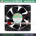 Новый защитный волшебный MGA12012YB-O38 12038 12В 0.8A Вентилятор охлаждения