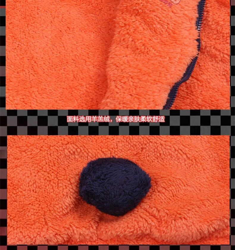 البربرية أنيمي الشتاء Yomozuki
