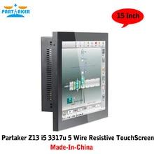 Соучастником Z13 Промышленного Все В Одном Компьютер С Intel Core I5 3317u 5 Проводной Резистивный Сенсорный Экран