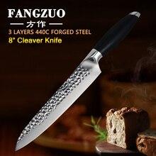FANGZUO 8 дюймов нож высокого качества из нержавеющей стали 3 слоя 440C сталь G10 Ручка острый нож японский кухонный нож