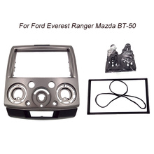 DOUBLE DIN Car Radio Fascia for FORD Ranger 2006-2010, Everest 2006+ MAZDA BT-50,BT50 (Silver) Frame Panel Bezel kit