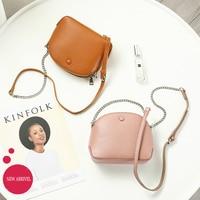 High Quality Genuine Leather Women Crossbody Bags Fashion Shell Design Women Shoulder Bags Chain Shoulder Strap
