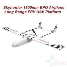 Самолет fpv skyhunter 1.8m крылья наилучшим образом epo rc модель самолета бпда fpv fpv необходимо