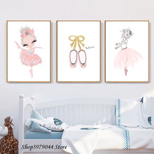 Baby Girl Nursery Wall Art Pink Poster And Prints Dancing Cartoon Painting Nordic Kids Decoration Picture Bedroom Unframed